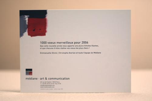 graphic-2006-09-mediane03