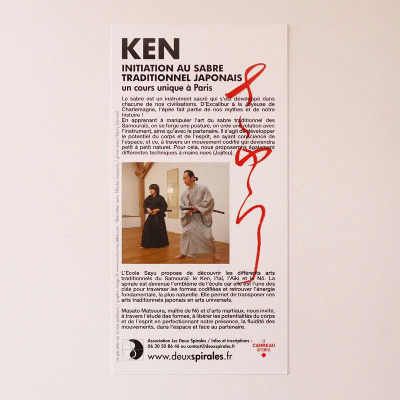 flyer-cours-enfants_asso-les-deux-spirales-ecole-sayu_studio-irresistible_04