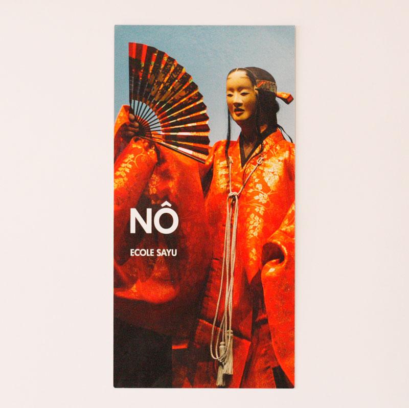 flyer-no_asso-les-deux-spirales-ecole-sayu_studio-irresistible_01