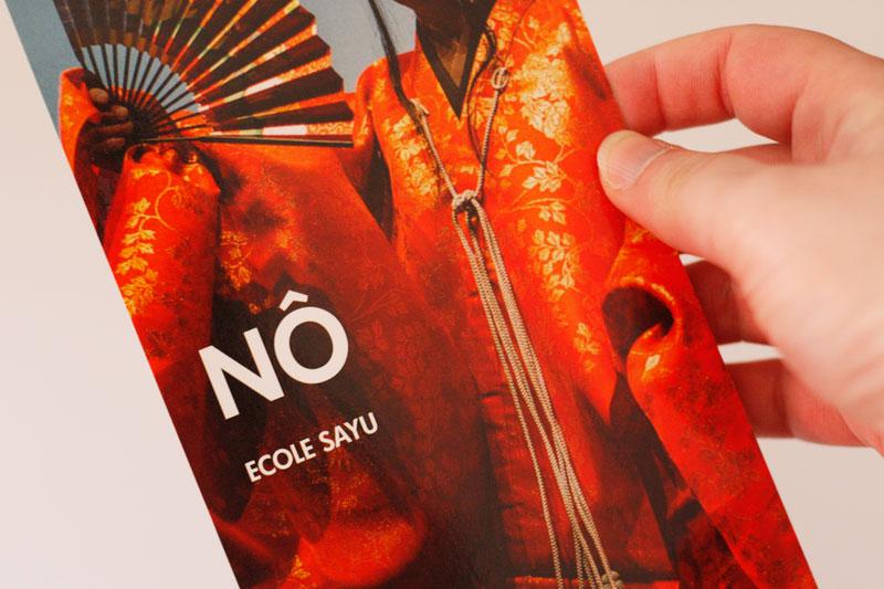 flyer-no_asso-les-deux-spirales-ecole-sayu_studio-irresistible_03