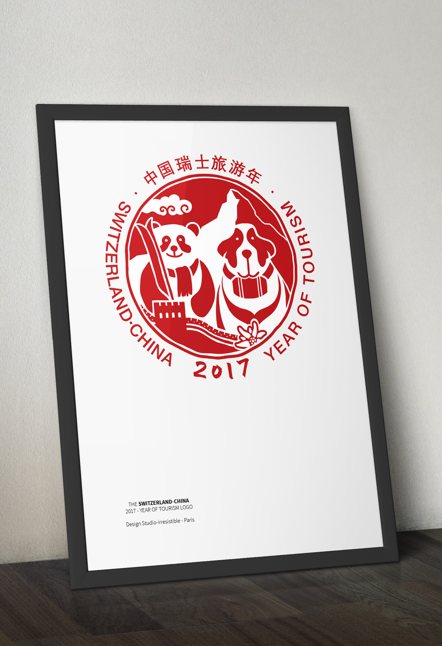 swiss-china year-of-tourism Logo-by-Agence-Si Paris